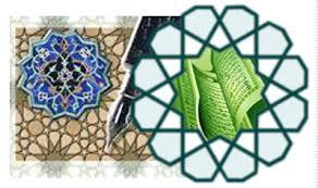 مبانی فلسفه عرفانی ایرانی – اسلامی