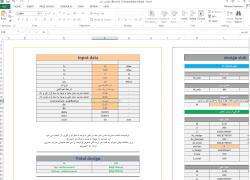 فایل اکسل برای طراحی دال