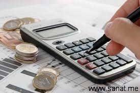 پاورپوینت معیارهای ارزیابی سرمایه گذاری و تصمیم گیریهای مربوط به بودجه بندی سرمایه ای